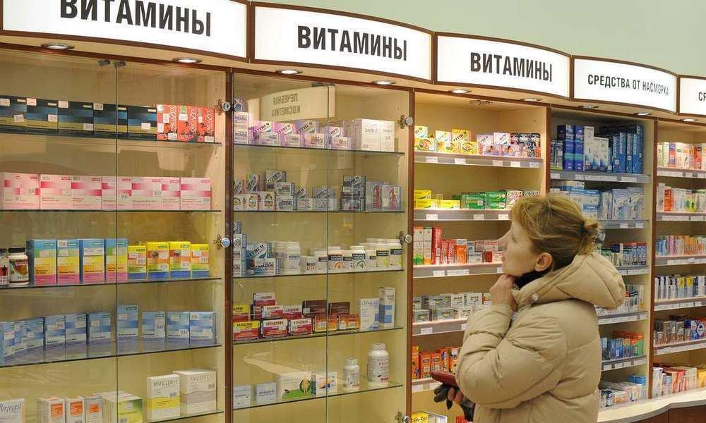 витрина с витаминами фото фотографией