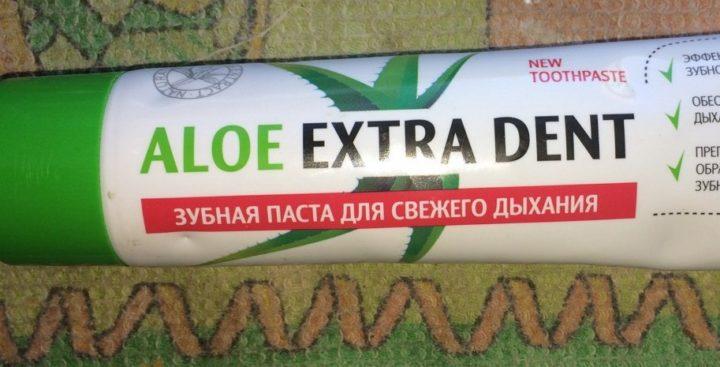 Вилсен Групп Aloe Extra Dent паста