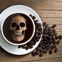 Череп в чашке кофе