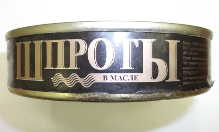 «Русский рыбный мир» шпроты