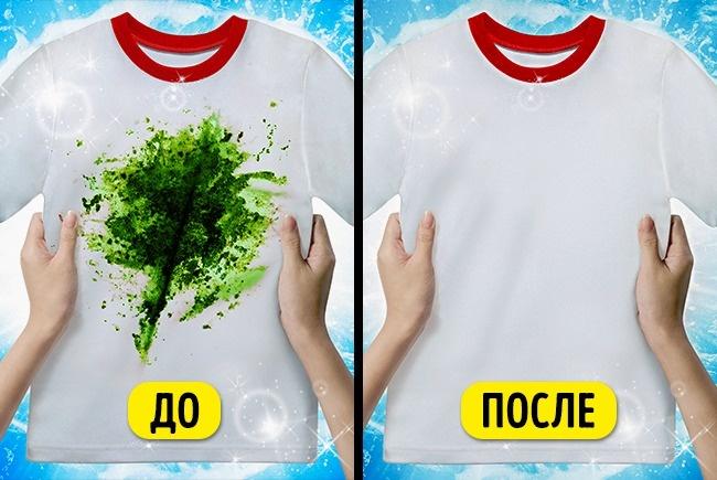 Грязная и чистая футболки