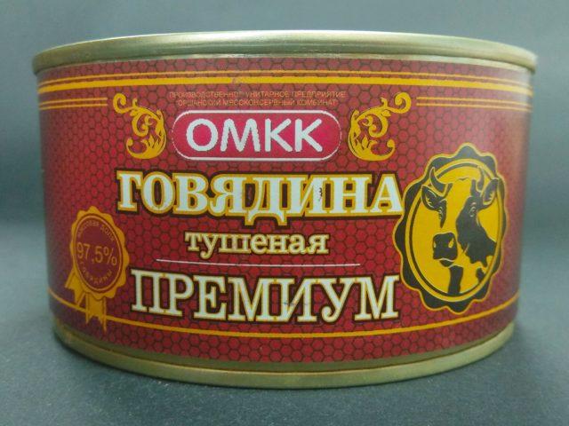 «ОМКК» тушенка