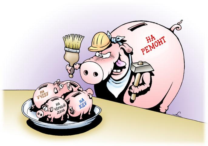 Неэкономная экономия