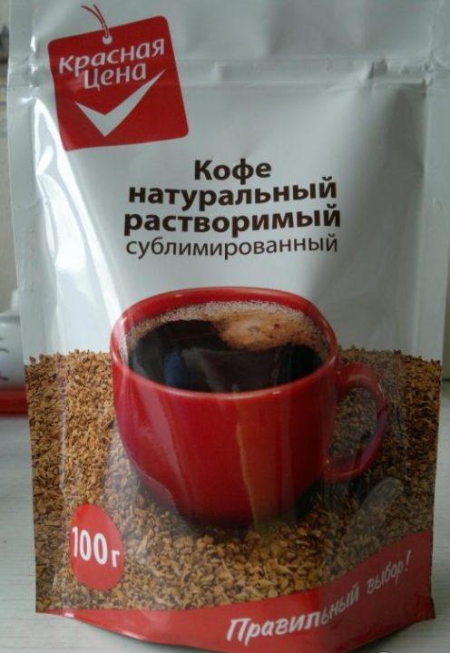 Кофе растворимый Красная цена