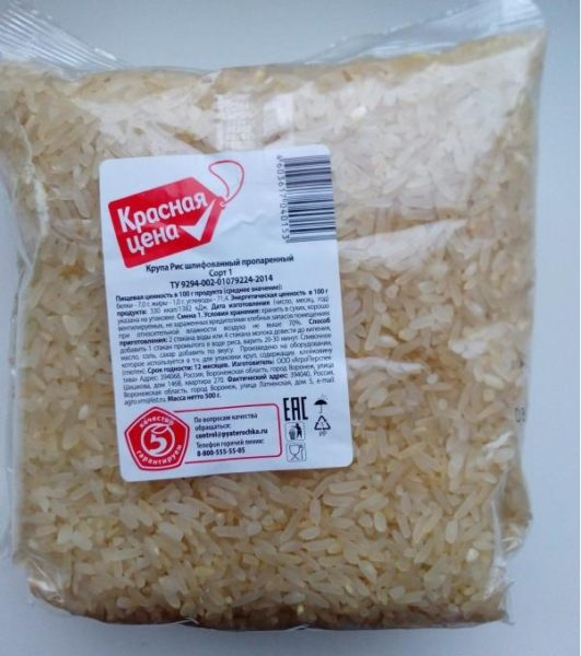 Рис Красная цена