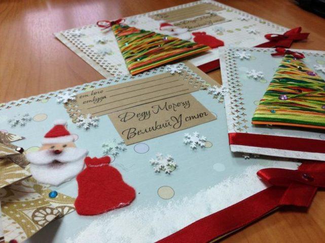 В России канцелярия Деда Мороза находится в городе Великий Устюг