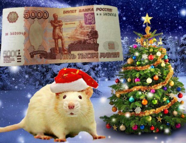 Новогодние обряды на привлечение денег