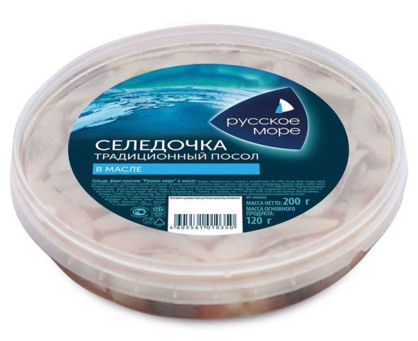 Сельдь «Русское море»