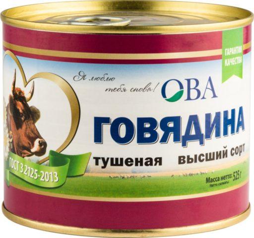 Тушенка OBA