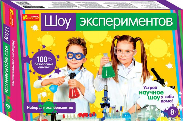 """Набор для детей """"Шоу экспериментов"""""""