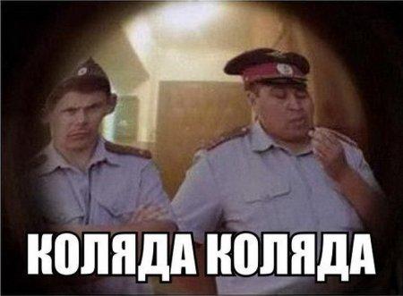 Прикол с полицейскими