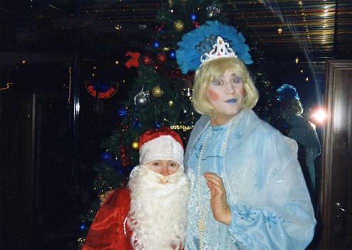 Дед Мороз и Снегурочка поменялись ролями