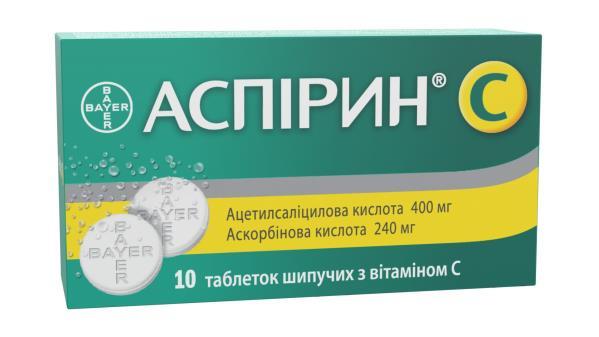 Аспирин с витамином С