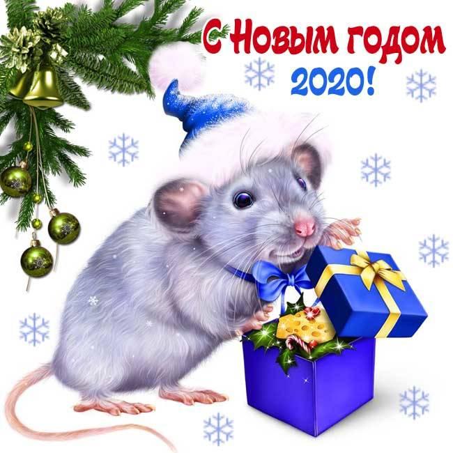 Новогодние поздравления доставят близким радость и душевное тепло