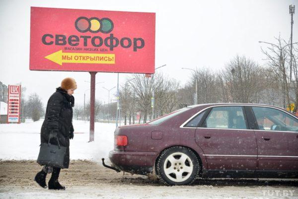 """Помещения для магазинов """"Светофор"""""""