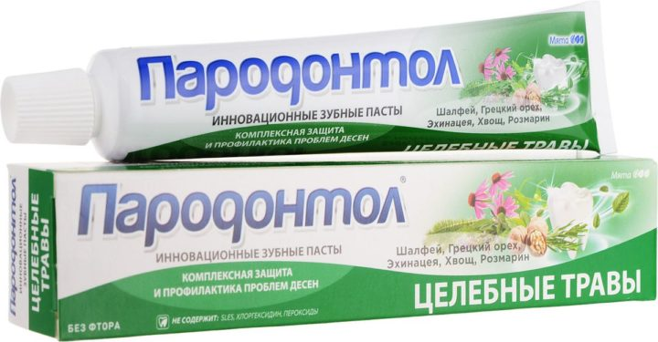 """Зубная паста """"Пародонтол"""" """"Целебные травы"""""""