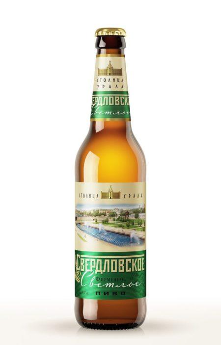 """Пиво """"Свердловское"""""""