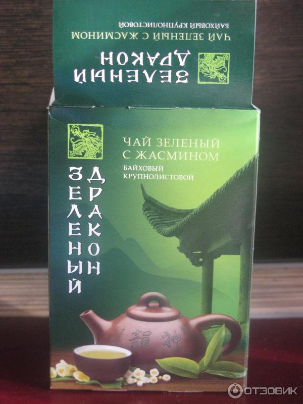Чай Зеленый дракон с жасмином
