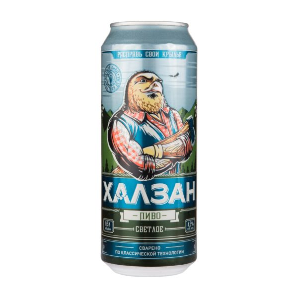 Пиво баночное Халзан