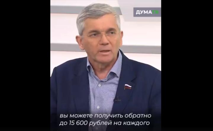 Федеральный закон о внесении изменений в Налоговый кодекс РФ