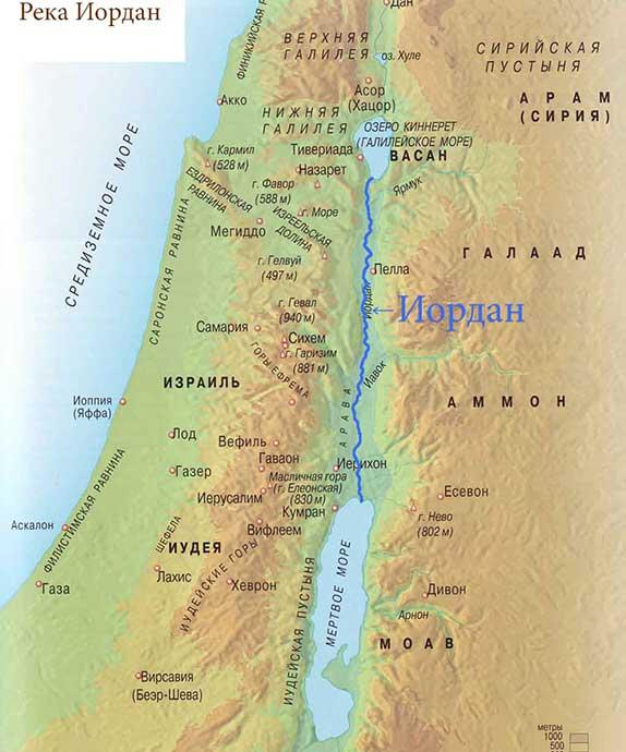 Расположение реки Иордан