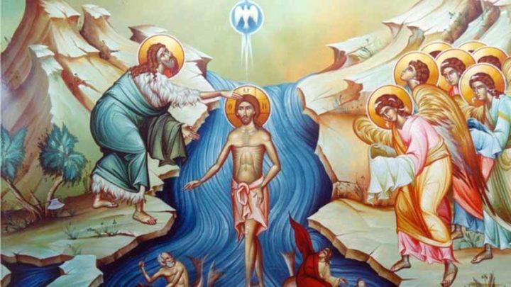 Образ Богоявления