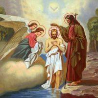 Как правильно отмечать Крещение