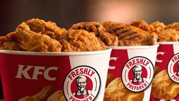 Система скидок в KFC