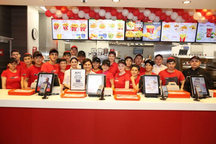 Сотрудники KFC