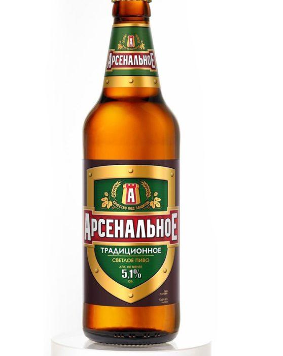 Пиво Арсенальное