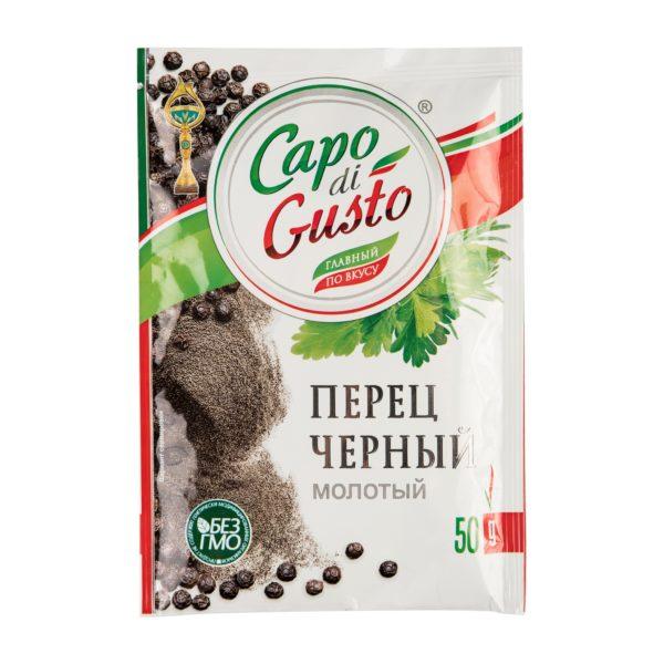 Перец черный молотый Capo Di Gusto