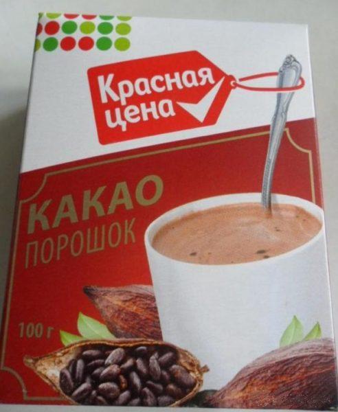 """Какао """"Красная цена"""""""