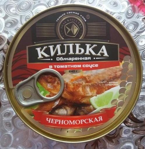 Килька в томатном соусе Знак качества «Омега»