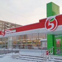 """7 опасных продуктов """"Красная цена"""" из Пятерочки, которые не стоит покупать"""