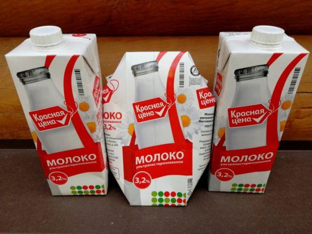 Молоко красная цена
