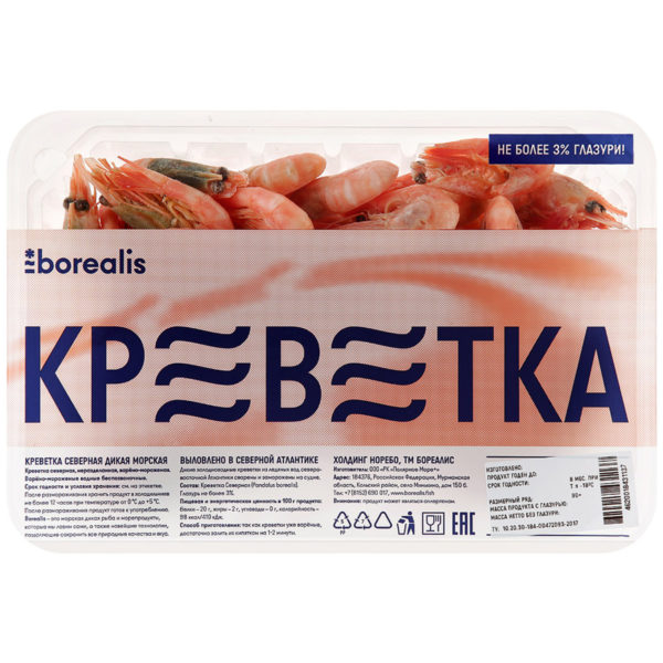 Креветки Borealis