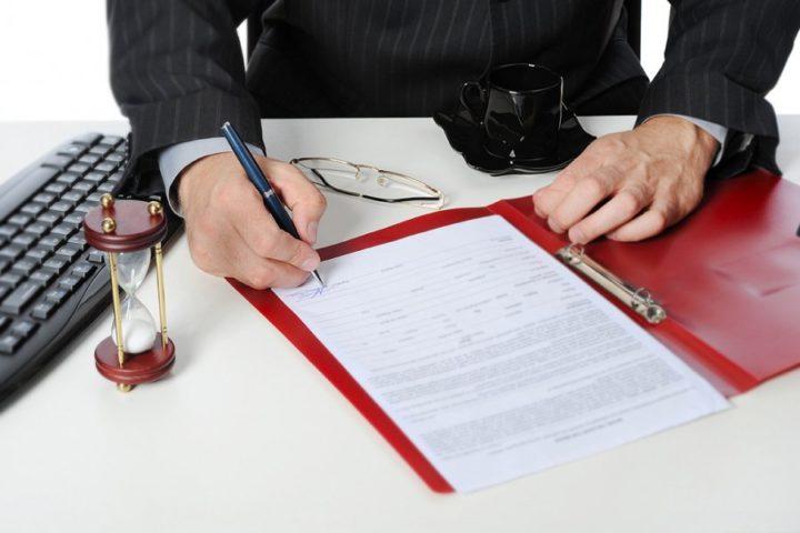 Как составить заявление в суд об оспаривании обязательной доли в наследстве