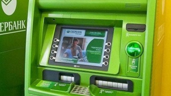 Правила безопасности возле банкоматов