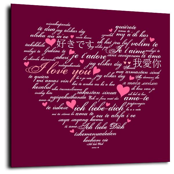 Картина к Дню Святого Валентина