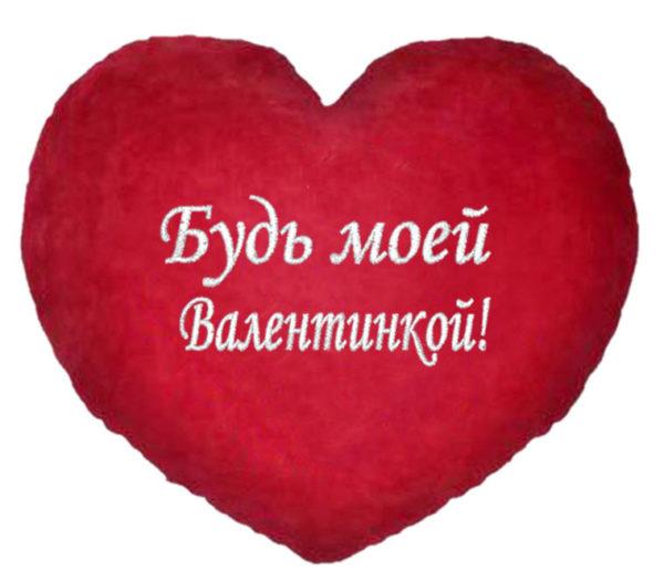 Валентинка в форме сердца