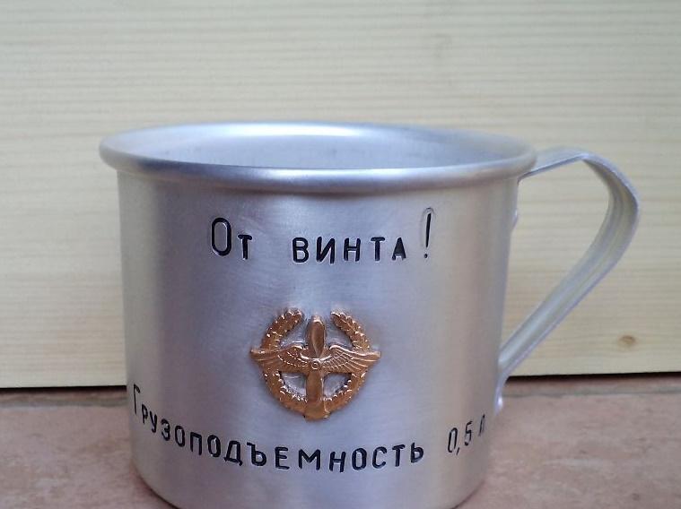 """Десантнику можно подарить кружку с надписью """"От винта"""""""