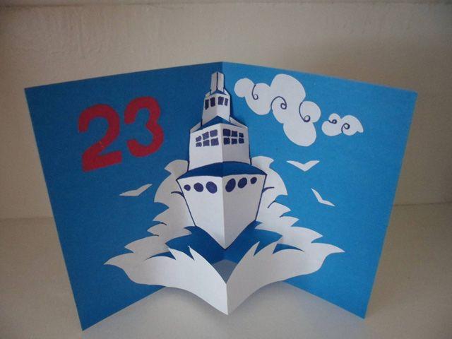 Для изготовления объемной открытки с корабликом понадобится двусторонний цветной картон и белая бумага