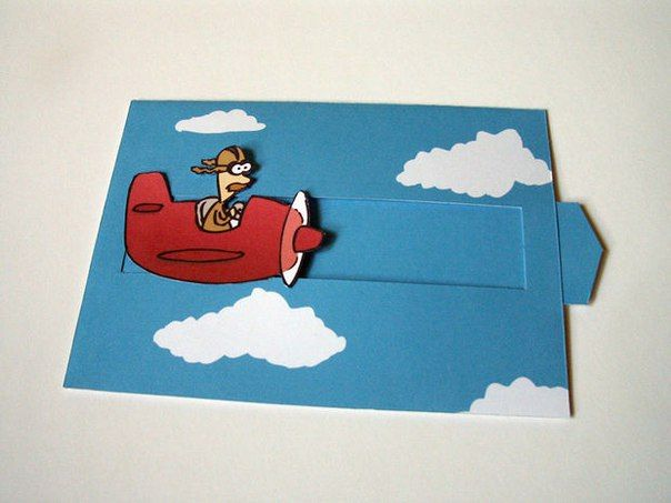Простую открытку-слайдер смогут сделать ученики 1 класса