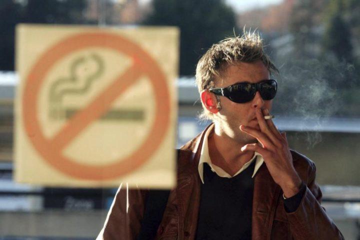 Штраф за курение в неустановленных местах