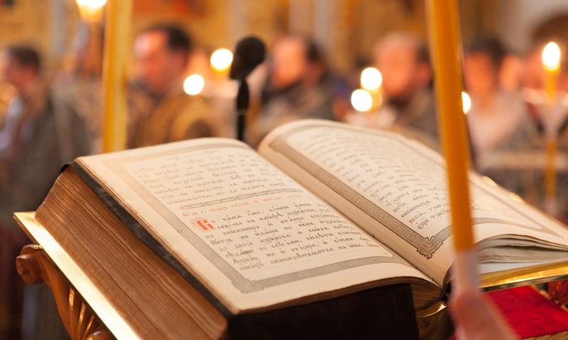 Во время поста верующий должен стараться побеждать любой грех