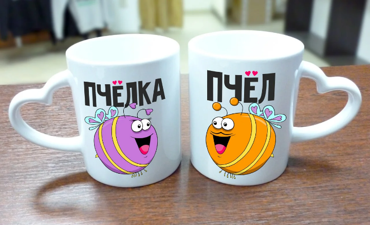 "Парные чашки ""Пчелка и Пчел"""