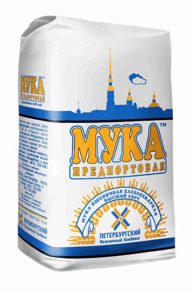 """Мука """"Предпортовая"""" пшеничная"""