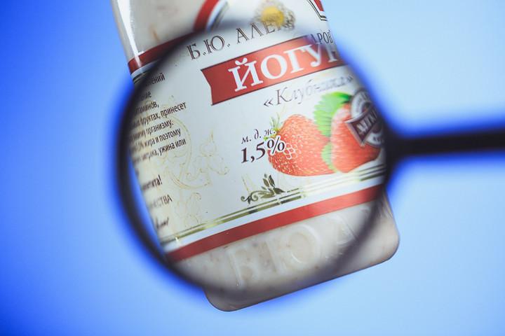 Йогурт и лупа