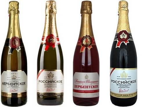 Дербентское шампанское