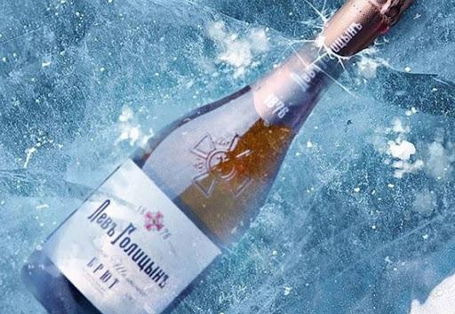 Шампанское Левъ Голицынъ